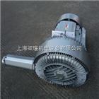 2QB720-SHH26(3KW)高端双段高压风机