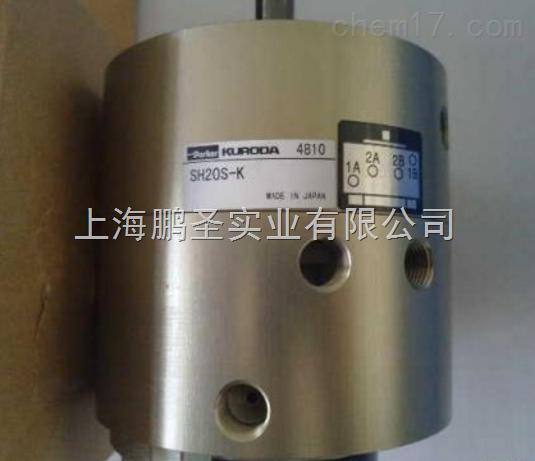 黑田精工KURODA气缸SH20S-K报价
