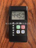 DH-NM地板耐磨度儀/油漆耐磨儀