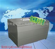 ZWY-111G超大振幅大容量恒温培养摇床