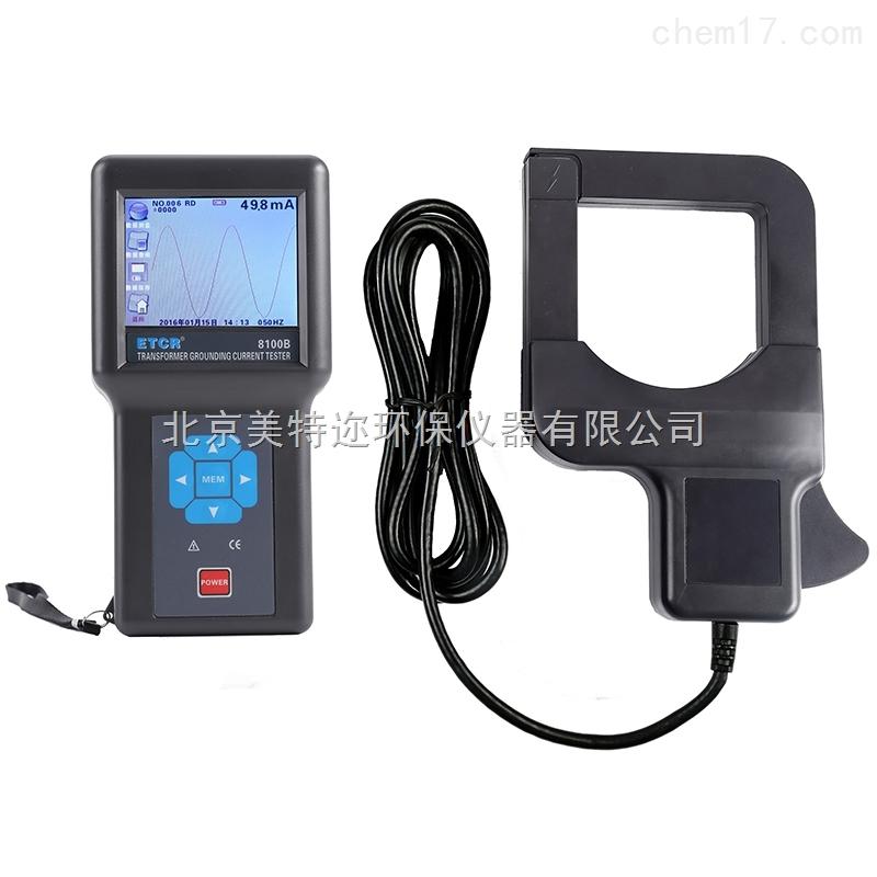 ETCR8100B变压器铁芯接地电流测试仪*