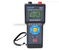 ETCR8600漏电保护器测试仪厂家直销