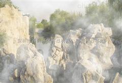 湖北假山喷雾造景工程园林造雾设备