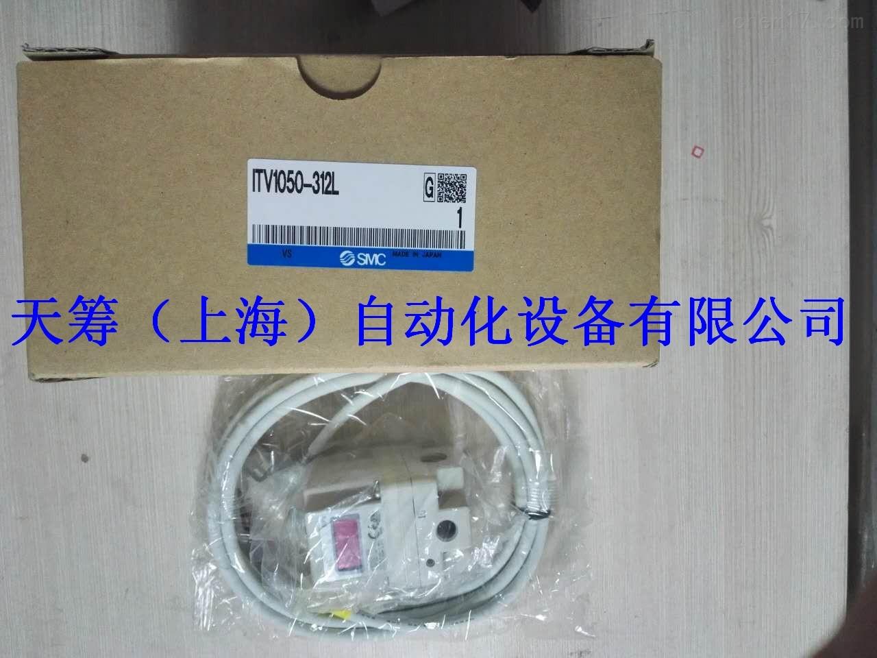 SMC电磁阀ITV1050-312L