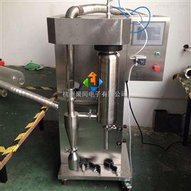 河南小型实验室喷雾干燥机JT-8000Y厂家热销