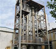 厂家供应二手不锈钢蒸馏塔
