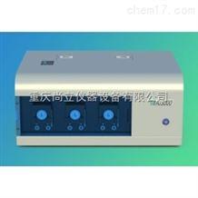 AJ-3000氣相分子吸收光譜儀