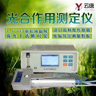 YT-FS831光合作用测定仪品牌