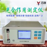 YT-FS831光合测定仪