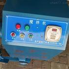强制式混凝土搅拌机厂家