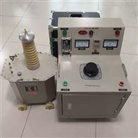 5kVA/50kV工頻耐壓試驗裝置