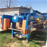 回收二手10-800平方自动拉板板框压滤机
