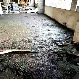 轻集料混凝土做保温垫层价格很实惠