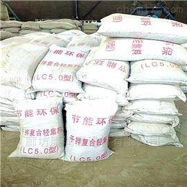 康润嘉lc5.0型    干拌复合轻集料混凝土