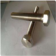 哈氏合金c276螺栓