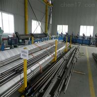 钛合金TA2钛管