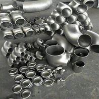 钛合金钛变径大小头