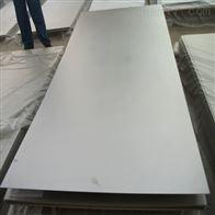 铝板6061铝合金板