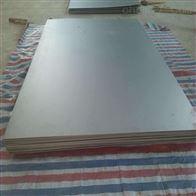 TA2钛合金板