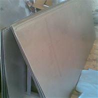 合金铝板5A06铝板