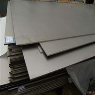 铝板5083铝合金板
