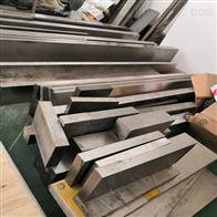 镍基合金incoloy800角钢槽钢