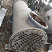 供应二手50平方不锈钢列管冷凝器