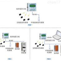 HDKG重点开关柜箱变温度检测和环境治理解决方案