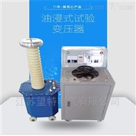 WTO充气式试验变压器