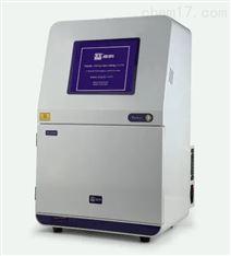 WB化学发光成像系统JP-K300