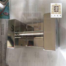 F2供应不锈钢方型砝码5kg5公斤砝码批发订购
