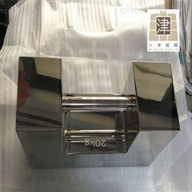 F1洁净区用砝码--10kg10公斤锁形不锈钢砝码