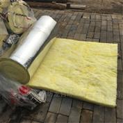 玻璃棉厂家报价环保玻璃棉板 0.6m 隔音钢结构棉