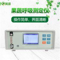 FT-HX10果蔬呼吸速率测定仪