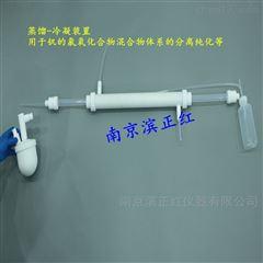 ZH-250ml四氟恒壓分液漏斗配燒瓶可定制四氟反應裝置