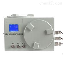 高精度氧气分析仪