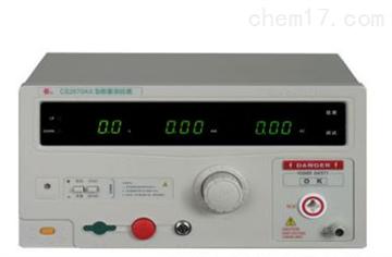 CS2670AX型耐压测定仪高压测试机