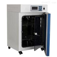 30L台式恒温箱