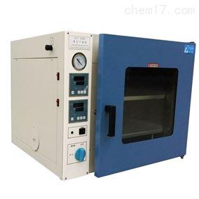 DZF-6123台式真空干燥箱