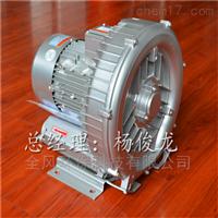 5.5KW豆腐加工机械专用旋涡高压鼓风机
