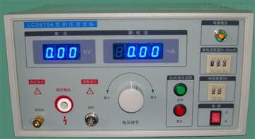 LC-2670A数显中文网站app 国际测定仪