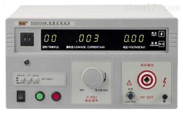 RK2670A型中文网站app 国际机RK2670AM