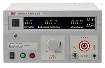 RK2670A型耐压测试仪 高压机RK2670AM