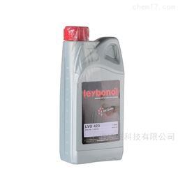 N8145003美国P.ENexION真空泵液