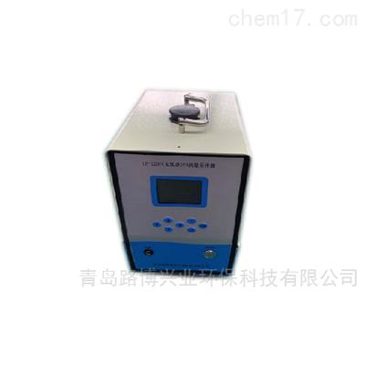 中流量内置电池型颗粒物采样器