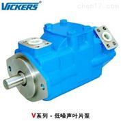 V系列美国威格士VICKERS低噪声叶片泵