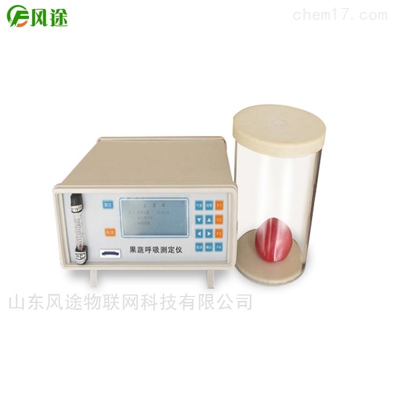 果蔬呼吸速率测定仪