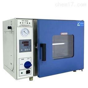 DZF-6030B低温真空干燥箱