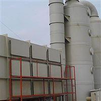 注塑废气处理设备价格合理厂家直销