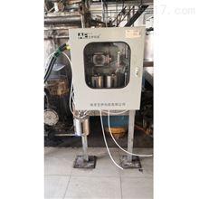 离心机氧气分析仪反应釜在线氧含量监测系统